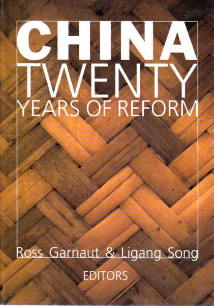 China: Twenty Years of Economic Reform
