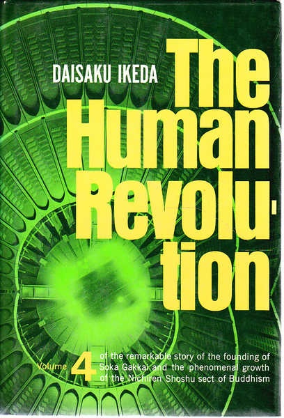 The Human Revolution Vol 4