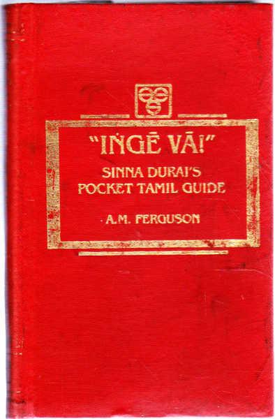 """""""Inge Va!"""" Sinna Durai"""