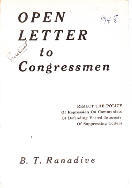 Open Letter to Congressmen