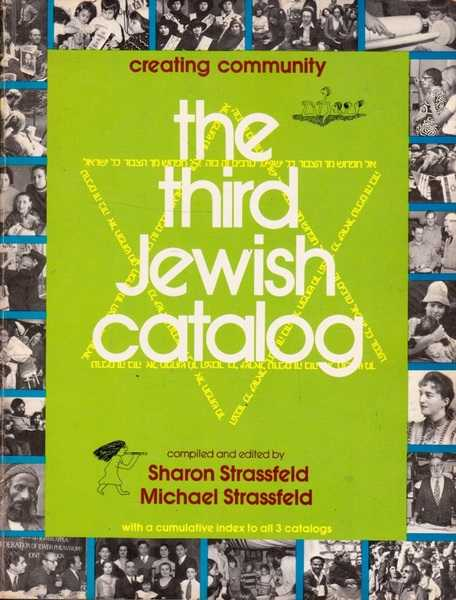 The Third Jewish Catalog: Creating Community: With a Cumulative Index to All 3 Catalogs
