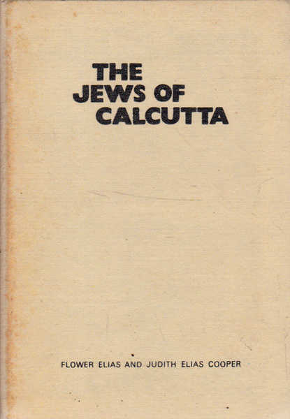 The Jews of Calcutta: The Autobiography of a Community 1978-1972