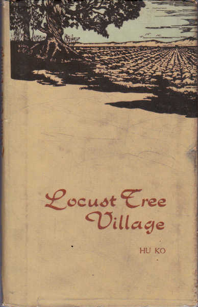 Locust Tree Village: a Play in Fine Arts