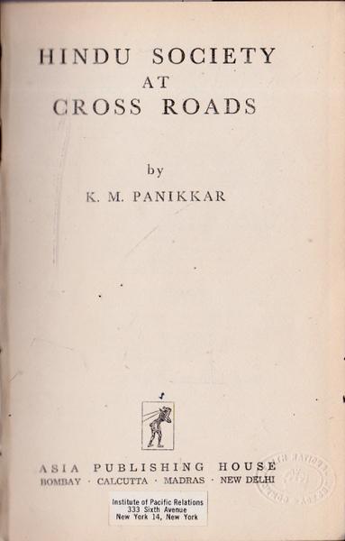 Hindu Society at Cross Roads