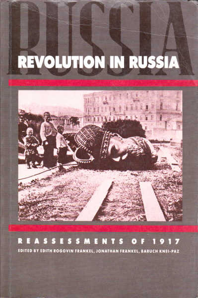 the fundamentals of a revolution