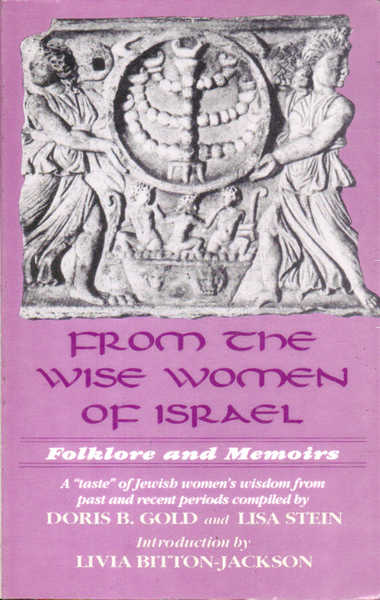 From the Wise Women of Israel: Folklore and Memoirs