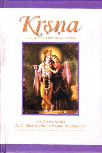 Krsna: The Supreme Personality Godhead