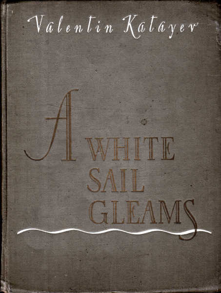 A White Sail Gleams
