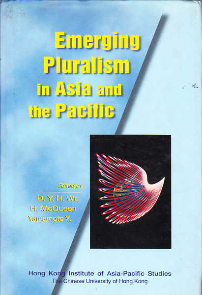 Emerging Pluralism in Asia and the Pacific