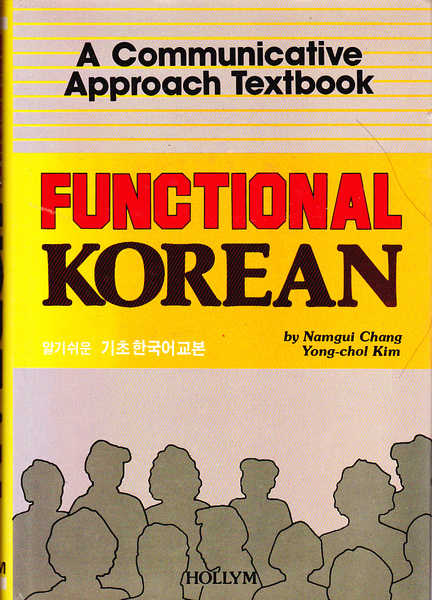 Functional Korean: A Communicative Approach Textbook