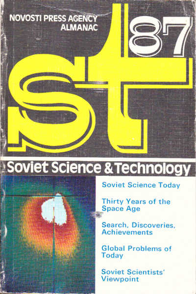 Soviet Science and Technology 87