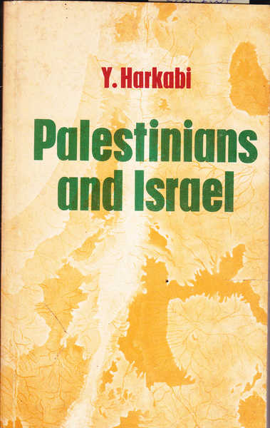 Palestinians and Israel