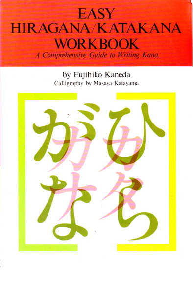 Easy Hiragana/katakana: A Comprehensibe Guide to Writing Kana