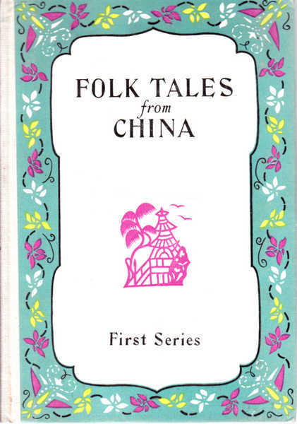Folk Tales from China: First Series