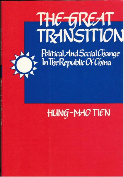 The Great Transition: Political and Social Change in the Republic of China