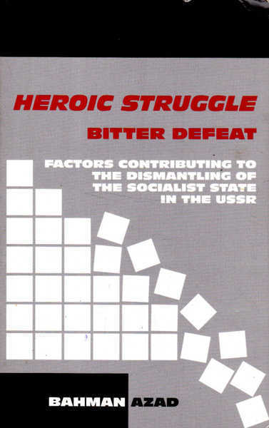 Heroic Struggle, Bitter Defeat: Factors Contributing to the Dismantling of the Socialist State in the Soviet Union