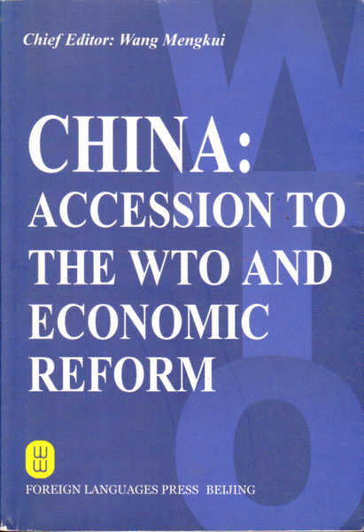 China: Accession to the WTO and Economic Reform
