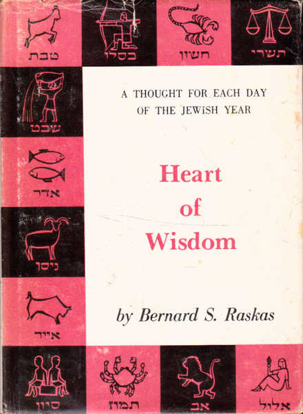 Heart of Wisdom: a Thought for Each Day of the Jewish Year Books I - II