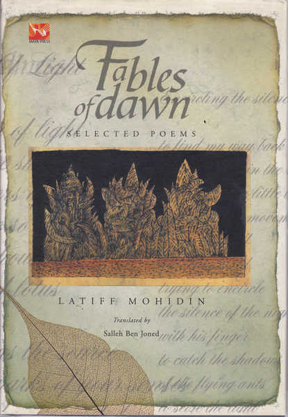 Fables of Dawn: Selected Poems