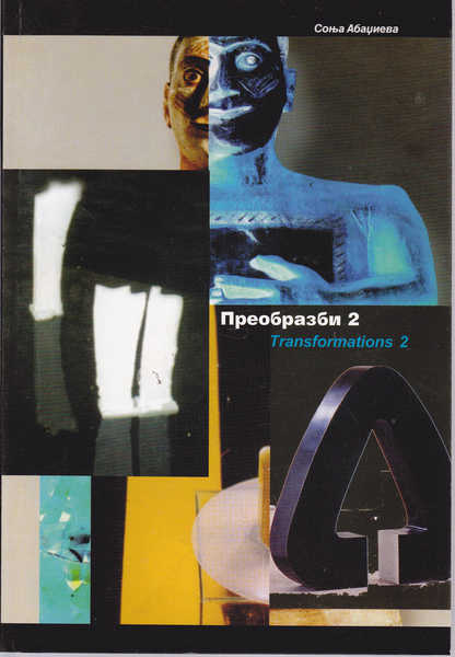 Transformations 2: Modalities of Macedonian Modern and Contemporary Sculpture