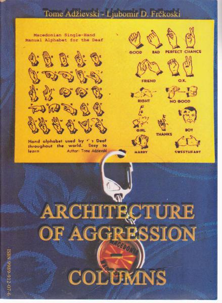 Architecture of Aggression: Columns