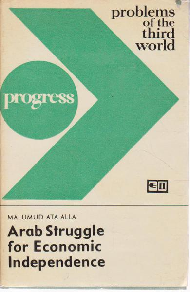 Arab Struggle for Economic Independence