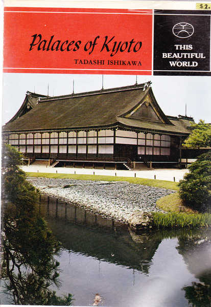 Palaces of Kyoto